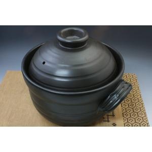 土鍋 炊飯土鍋 4合炊き 二重蓋 万古焼 ふっくらご飯炊き鍋 大黒窯手造り鍋|syozan