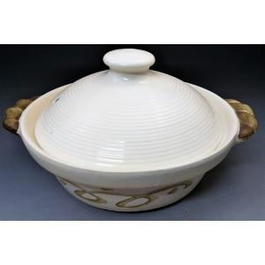 土鍋 特価 白釉7号 1〜2人用 万古焼 日本製 萬古焼 アウトレット商品|syozan