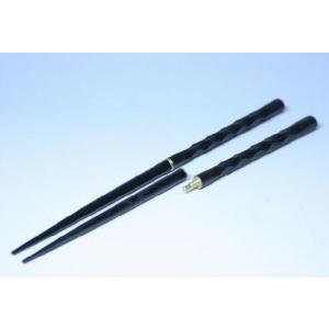 携帯箸つなぎ箸 最高級本漆塗り「菱形彫黒」贈り物に最適です。 定形外郵便で送料無料 代引不可! syozan