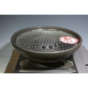 焼肉やくなら簡単卓上焼肉器 炎旨(えんうま) 万古焼 アウトレット商品 |syozan
