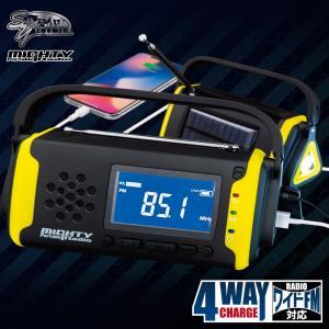 ポータブルラジオ MIGHTY 防災ラジオ AM/FMラジオ ワイドFM 防災グッズ LEDライト SOS AUX 防水規格 IPX3 4WAY充電 ラジオライト 軽量 コンパクト