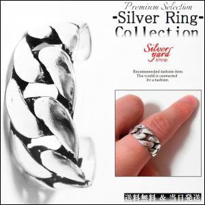 指輪 フリーサイズ シルバー メンズ レディース リング 喜平 チェーン 鎖 太い 上質 アクセ 銀 S925 アクセサリー 新品 男 女 プレゼント SY084|syshoping0301