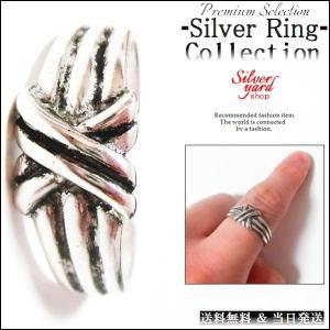 指輪 フリーサイズ シルバー メンズ レディース リング 3重 3連 風 クロス X上質 アクセ 銀 S925 アクセサリー 新品 男 女 プレゼント SY096|syshoping0301