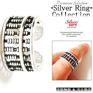 指輪 フリーサイズ シルバー メンズ レディース リング 算盤 そろばん 金運 商売 上質 アクセ 銀 S925 アクセサリー 新品 男 女 プレゼント SY099|syshoping0301