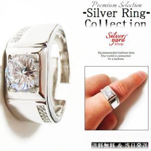 指輪 フリーサイズ シルバー メンズ レディース リング ジュエリー 石 デザイン 上質 アクセ 銀 S925 アクセサリー 新品 男 女 プレゼント SY103|syshoping0301