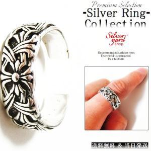 指輪 フリーサイズ シルバー メンズ レディース リング クロス 十字架 百合の紋章 アクセ 銀 S925 アクセサリー 新品 男 女 プレゼント SY180|syshoping0301