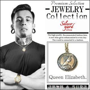 シルバー ネックレス エリザベス女王 2世 コイン メンズ レディース 上質 メダル 硬貨 イギリス チェーン 銀 セレブ 50cm アクセサリー|syshoping0301