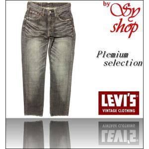 リーバイス 502 LEVI'S 501好きも必見 ジーンズ W29 索h4358|syshoping0301