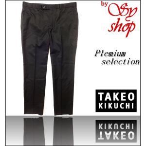 TAKEO KIKUCHI タケオキクチ ストライプ柄 パンツ 黒 5 索3493|syshoping0301