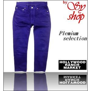 ハリウッドランチマーケット HRM ブルー パンツ W29  索3490 syshoping0301