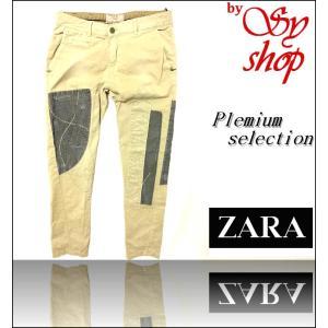 ザラマン ZARA MAN デザイン加工 ベージュ パンツ 30 索3744|syshoping0301