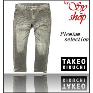 タケオキクチ TAKEO KIKUCHI ハードウォッシュ デニム 索3506|syshoping0301