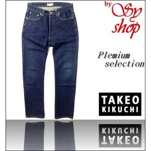 タケオキクチ TAKEO KIKUCHI DAILY WEAR ジーンズ 2 索3683|syshoping0301