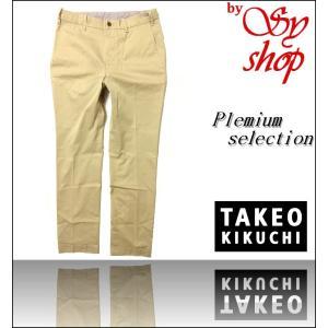 タケオキクチ TAKEO KIKUCHI ベージュ パンツ メンズ 1 索3877|syshoping0301