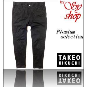 タケオキクチ TAKEO KIKUCHI TK 黒 メンズパンツ 3 索3621|syshoping0301