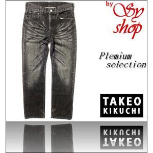 タケオキクチ TAKEO KIKUCHI 黒 ジーンズ デニム 3 索h3944|syshoping0301