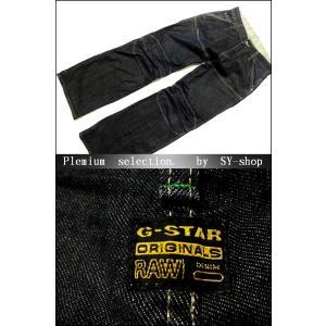 ジースター ロウ G-STAR デニム ジーンズ メンズ W31 索n4620 送料無料 syshoping0301 03