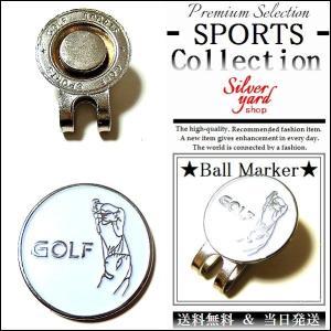 ゴルフマーカー マグネット 磁石 ハットクリップ キャップクリップ 付 ボールマーカー グリーンマーカー 大人っぽい シンプル GMA17 オシャレ メンズ レディース|syshoping0301