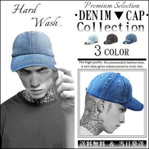 帽子 メンズ キャップ ローキャップ デニム レディース 無地 色落ち ハードウォッシュ 黒 ブラック ビンテージ加工 ストリート フリーサイズ アジャスター|syshoping0301