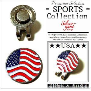 ゴルフマーカー マグネット 磁石 ハットクリップ キャップクリップ 付 ボールマーカー グリーンマーカー アメリカン 星条旗 GMA003 syshoping0301
