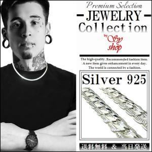 シルバー ネックレス メンズ 喜平 925 刻印有り 上質 高級感 白銀 の輝き 加工 シルバー チェーン ストリート セレブ アクセサリー プレゼント 硬派|syshoping0301