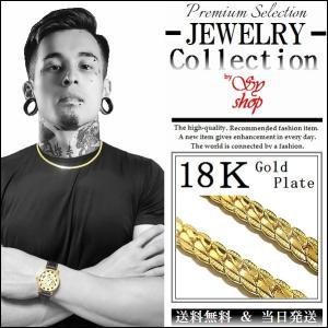 ゴールド 18K ネックレス 18金 喜平 刻印有り 上質 高級感 輝き加工 金 チェーン ストリート セレブ 50cm 55cm Gold Plate メンズ レディース アクセサリー 硬派|syshoping0301