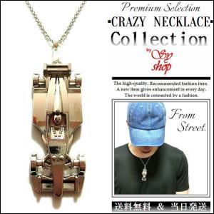 シルバー ネックレス アクセサリー メンズ レディース チェーン Crazy Necklace F1 カート レース 車 マシーン ストリート系 原宿系 面白い 派手|syshoping0301