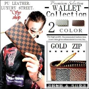 長財布 財布 メンズ 高級 上質 PU レザー 最上級 革 茶 白 ブラウン ホワイト チェック ストリート ビジネス ファスナー 茶色 白色 フォーマル GOLD ZIP お洒落|syshoping0301
