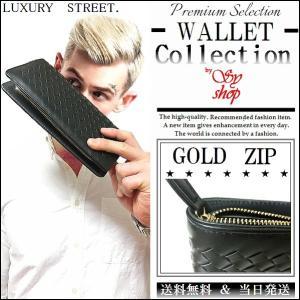 長財布 財布 メンズ 高級 PU レザー メッシュ 編み込み 最上級 革 黒 ブラック 金 ラウンドファスナー ストリート ビジネス スマホが入る 大容量 フォーマル|syshoping0301