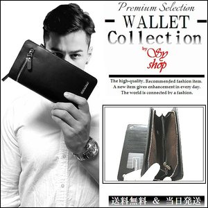 長財布 財布 メンズ 高級 PU レザー 最上級 革 黒 ブラック ラウンドファスナー ストリート ビジネス ストラップ付き スマホが入る 大容量 フォーマル|syshoping0301