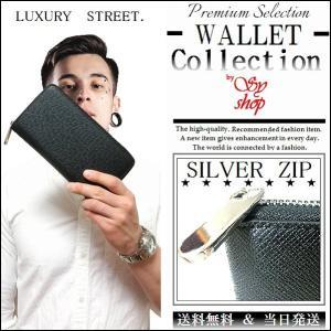 長財布 財布 メンズ 高級 PU レザー 最上級 革 シボ シュリンク 黒 ブラック ラウンドファスナー ストリート ビジネス 上質  スマホが入る 大容量 フォーマル|syshoping0301