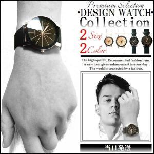 腕時計 メンズ 12面 カットガラス アナログ CZダイヤ(キュービック・ジルコニア) 高級感 訳あり カジュアル ビジネス レザー 黒|syshoping0301