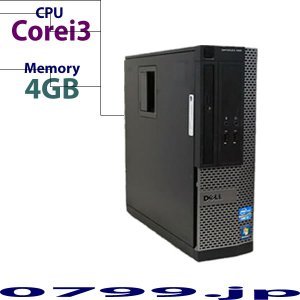 DELL Optiplex 390SF Core i3 3.1GHz 4GB 500GB DVD-マルチ リカバリディスク付 Windows7 Professional 32Bit|system0799jp