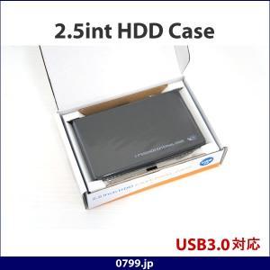 ポイント消化 に最適 ポータブルハードディスクケース USB3.0接続 2.5インチ SATA 外付...