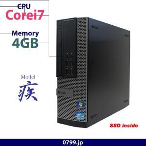 決算セール中だけ通常の中古HDDを搭載した状態のモデルと同価格でご提供中! Corei7搭載、新品S...