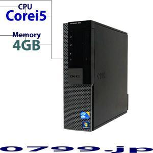 中古PC デスクトップ Windows10 Pro 64Bit DELL Optiplex 980 SFF Core i5 3.2GHz 4GB 250GB DVDROM