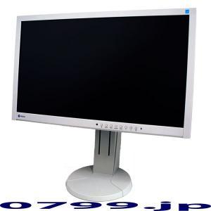 中古 EIZO FlexScan EV2315W 23インチ フルHD ワイド液晶モニタ 使用時間13609h system0799jp