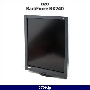 ちょっとだけ訳アリで大特価!医療用高精細モニタ EIZO RadiForce RX240 21.3型...