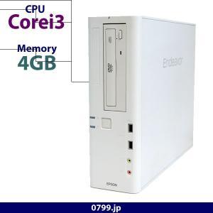 中古デスクトップパソコン Windows10 64Bit EPSON Endeaver AT980E Core i3 550 3.2GHz 4GB 250GB DVDマルチ
