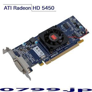 ATI Radeon HD 5450 512MB ロープロファイル DMS端子|system0799jp
