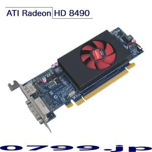 ATI Radeon HD 8490 1GB ロープロファイル DVI端子 DisplayPort|system0799jp
