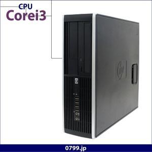 中古パソコン Windows10 Pro 64Bit  hp compaq Pro 6300 SF Core i3 3.3GHz 2GB 250GB DVDROM