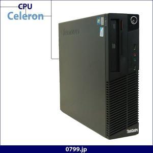 Lenovo ThinkCentre 0822-J2J Ce...