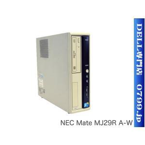 NEC Mate MJ29R/A-W Core2Duo 2.93GHz 2GB 160GB DVDROM Windows7 Professional 32Bit|system0799jp