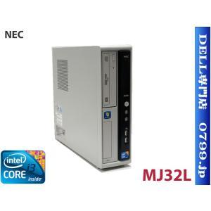 NEC Mate MJ32L/L-B Windows7 Pro Core i3 3.2GHz 2GB 160GB DVDマルチ|system0799jp