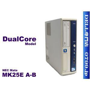NEC Mate MK25E/A-B Windows7 Pro Celeron Dual Core 2.5GHz 2GB 160GB DVDROM DtoDリカバリ領域|system0799jp