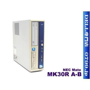 NEC Mate MK30R/A-B Windows7 Pro Pentium Dual Core 3GHz 1GB 160GB DVDROM DtoDリカバリ領域|system0799jp