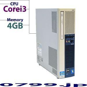 NEC Mate MK33L/E-C Core i3 2120 3.3GHz 4GB 250GB DVDROM DtoDリカバリ領域 Windows7 Professional 32Bit|system0799jp