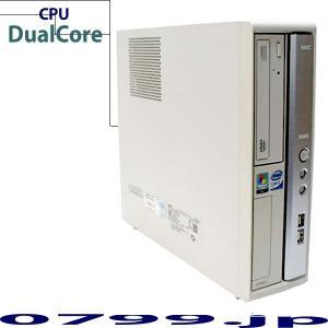 NEC Mate MY28A/A-5 Core2Duo 2.83GHz 1GB 80GB DVDROM Windows Vista Business 32Bit|system0799jp