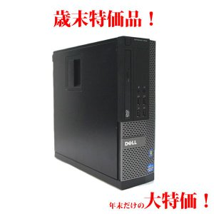 歳末セール品!DELL Optiplex 7010SF Windows10 Pro 64Bit Core i3 3220 3.3GHz 4GB 250GB DVD-ROM